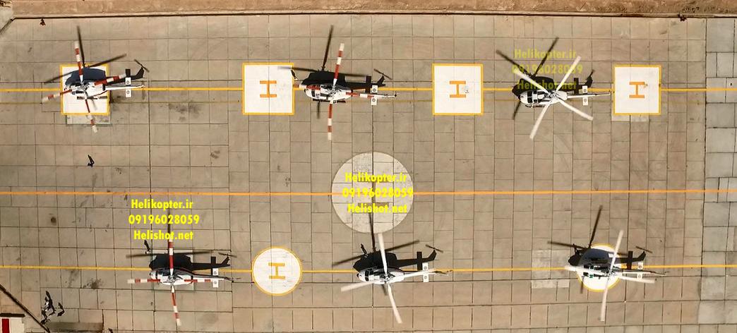 ساخت تیزر حرفه ای 09223271123  helikopter.ir
