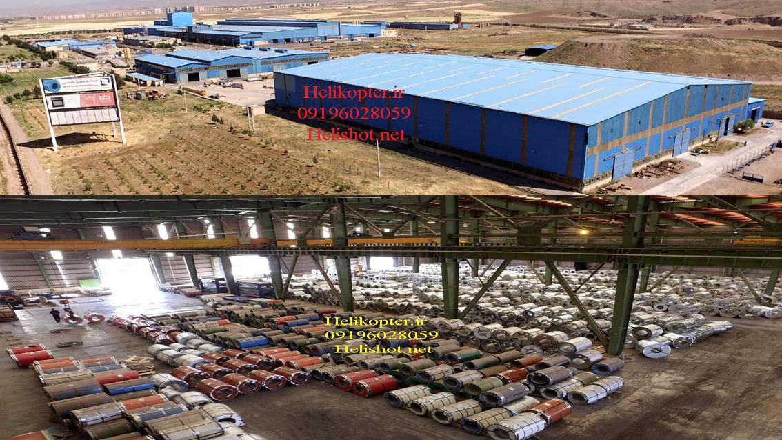 تیزر کارخانه بزرگ هفت الماس helikopter.ir 09223271123
