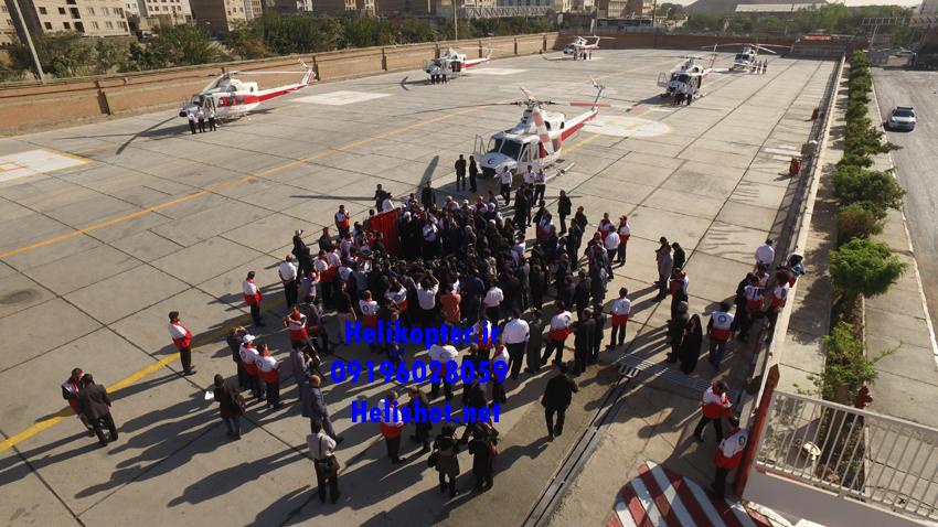 پوشش تصویربرداری مراسم افتتاحیه 6 فروند بالگرد هلال احمر 09223271123