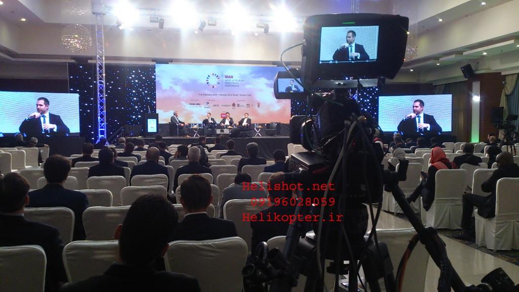 همایش در هتل پارسیان آزادی 09223271123