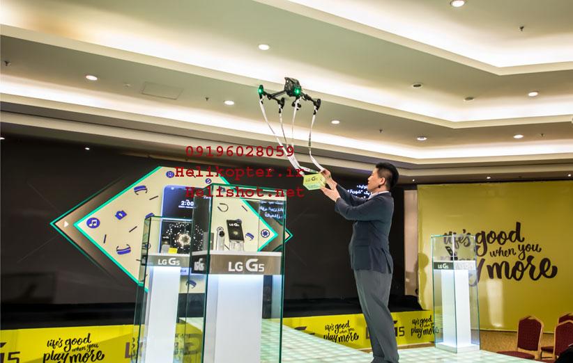 36 میلیون بازدیدکننده بصورت انلاین در افتتاحیه حمل گوشی  LG  G5 در هتل اوین  helikopter.ir