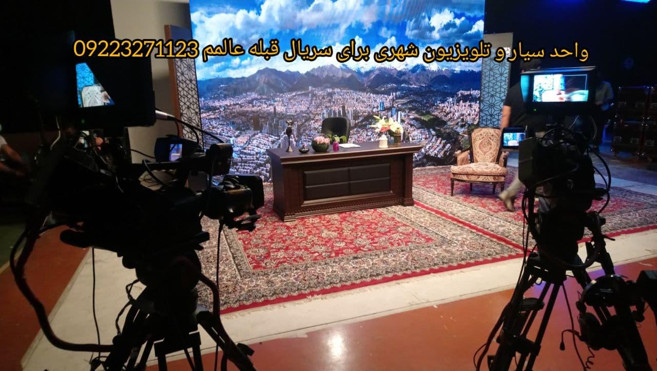اجاره ویدیو وال کیفیت بالا-تلویزیون شهری 09223271123